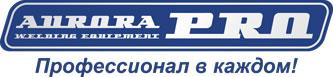 Логотип АврораПРО Профессионал в каждом!